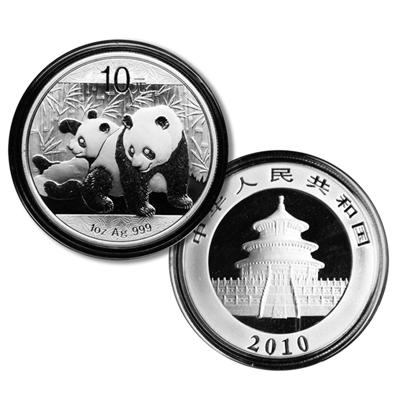 2010 China Silver Panda