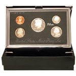 1996 US Silver Proof Set - Premier