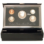 1998 US Silver Proof Set - Premier