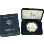 2006 Silver Eagle Government Issue - Proof