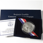 2006 Franklin Commemorative Founding Father Silver Dollar - Uncirculated