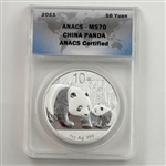 2011 China Silver Panda 1 ounce Uncirculated Proof Like MS70