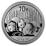 2013 China Silver Panda 1 ounce Uncirculated Proof Like