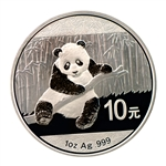 2014 China Silver Panda 1oz Proof Like