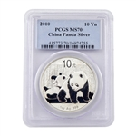 2010 China 1 oz Silver Panda - Proof Like - PCGS 70