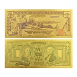 1896 $1 Educational Note - Uncirculated Gold Foil