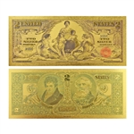 1896 $2 Educational Note - Uncirculated Gold Foil