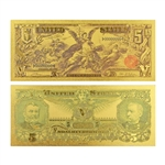 1896 $5 Educational Note - Uncirculated Gold Foil